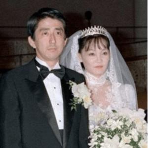 安倍晋三・昭恵・馴れ初め結婚