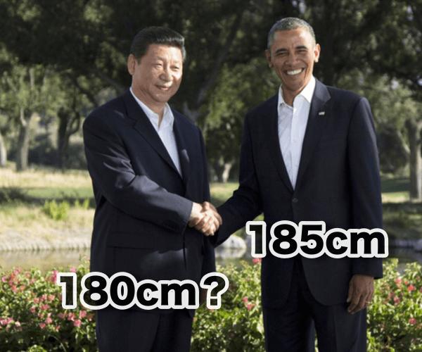 習近平、バラク・オバマ