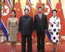 中朝首脳会談