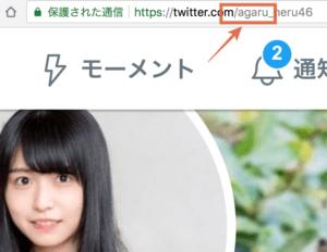 長濱ねる 公式 ツイッター