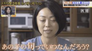 吉田輝星、母親