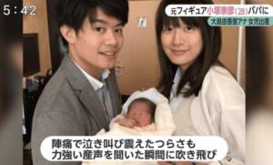 大島由香里、結婚、出産
