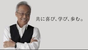 谷村新司、事務所、ダオ