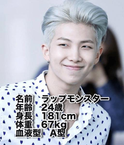 """メンバー 性格 🐾Bts BTS ジョングクの""""本当の性格""""をメンバーたちが大暴露!"""
