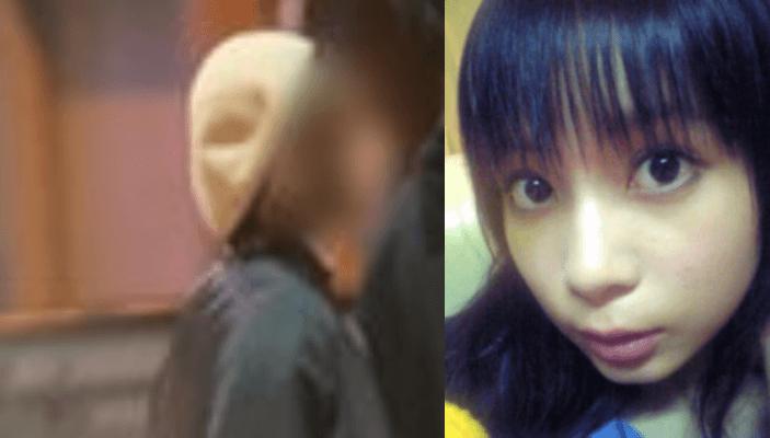 米津玄師、彼女、中川翔子