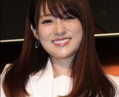深田恭子、彼氏
