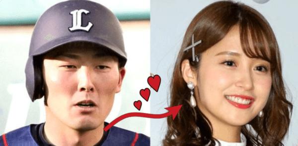 源田選手が衛藤美彩さんに一目惚れ?