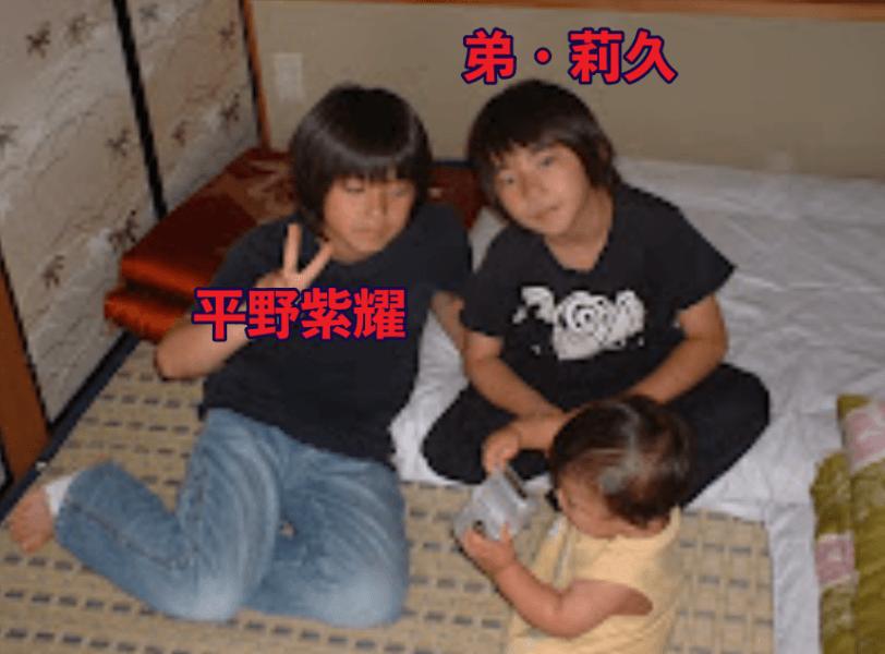 平野紫耀と弟の莉久?の画像