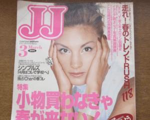 梅宮アンナはアメリカと日本のハーフ美女