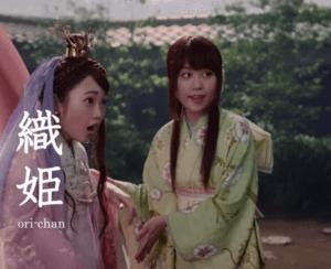 auの織姫役でCMで活躍する川栄李奈さん