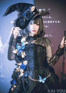 宇垣美里がKATEの黒の魔女のコスプレを披露