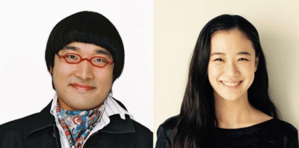 蒼井優と山里亮太の結婚記者会見はどこで何時から?
