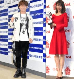 加藤綾子アナとNAOTOの身長は?