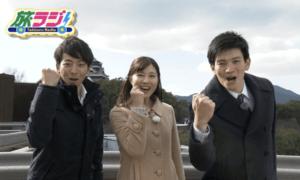 石橋あさアナと北島右京アナの熊本放送局時代