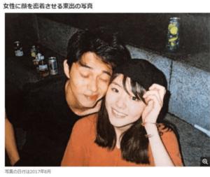 唐田えりかと東出昌大の2017年のツーショット現場写真