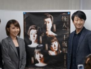 喜多村緑郎と春本由香の共演新派劇
