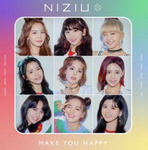 NiziU(二ジュー)