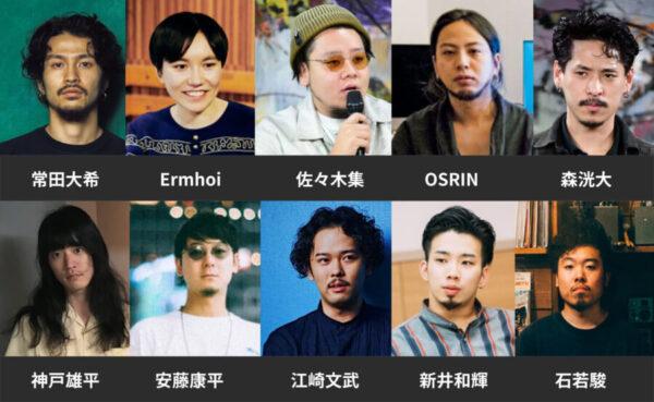 ミレパメンバーの顔画像と名前の一覧表