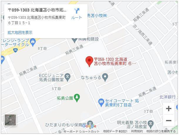 青翔中学校マップ