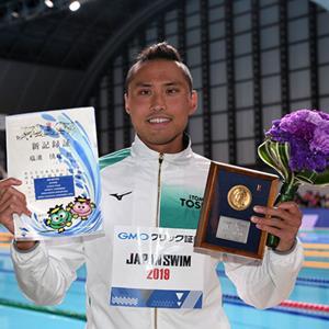 塩浦慎理,2019年,日本選手権
