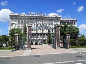 多田修平選手が通ってた大阪桐蔭高等学校