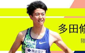 多田修平選手