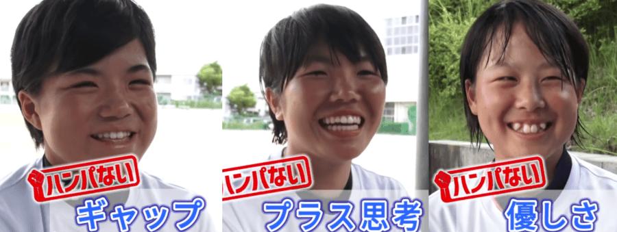 後藤希友の素顔は優しい、プラス思考、ギャップがある