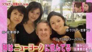 宮澤エマ家族