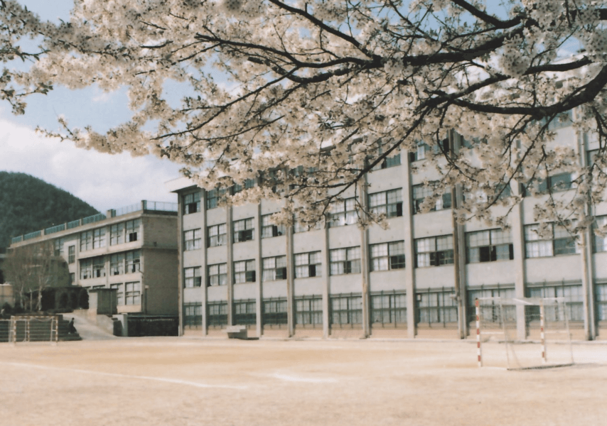 塩山商業高等学校