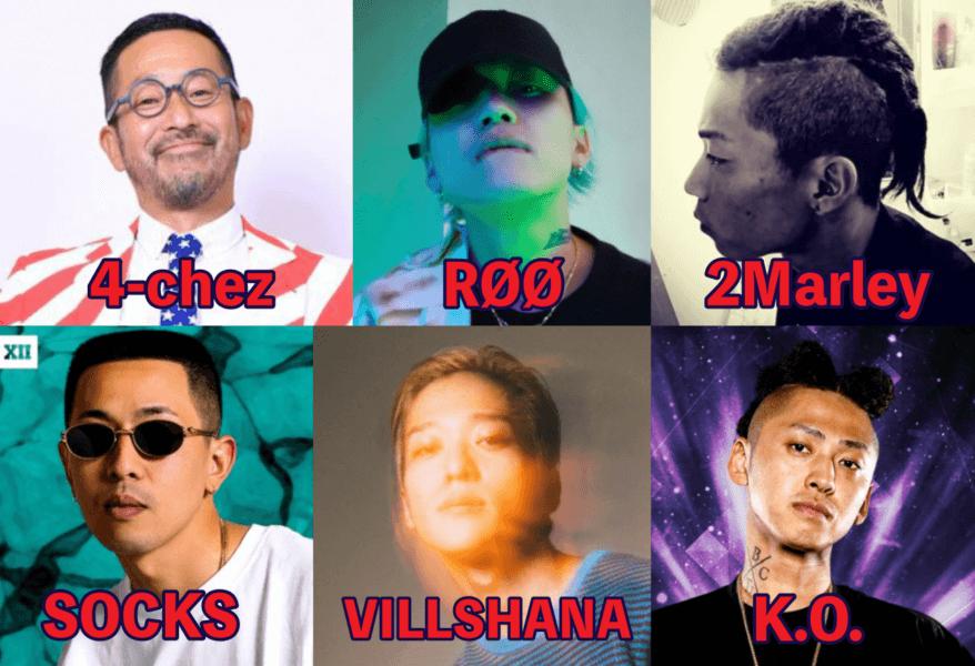 波物語2021出演者アーティスト一覧