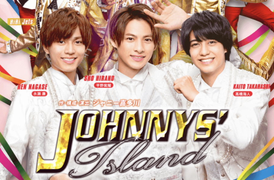 Johnny's IsLAND