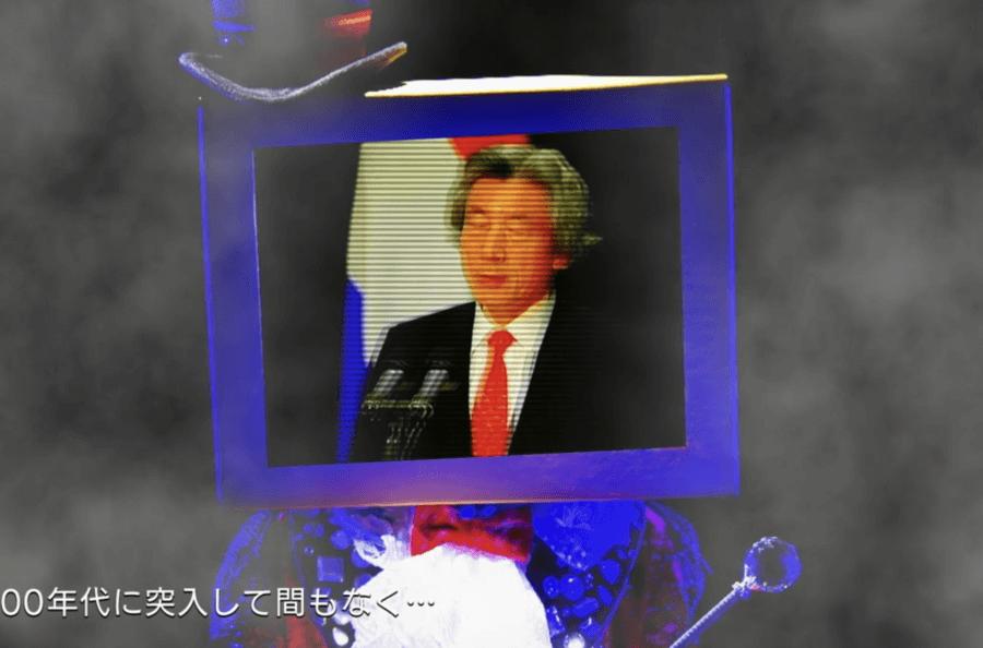 ミステレビジョン