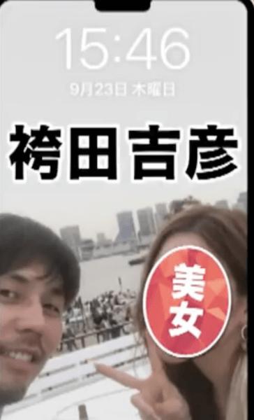袴田吉彦の再婚相手の嫁は美容サロン社長!