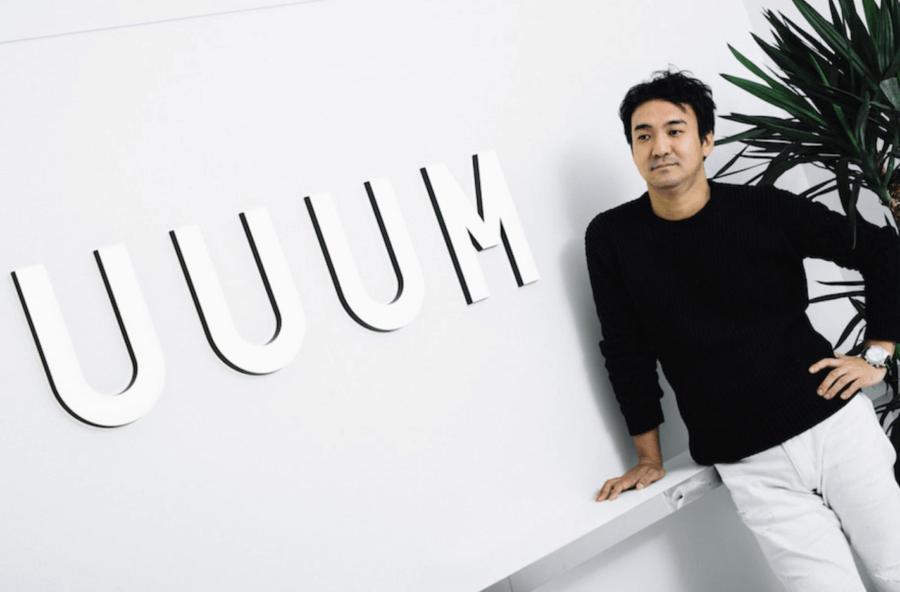 UUUM社長の鎌田和樹