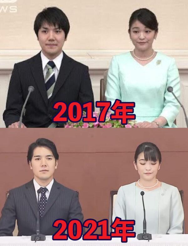 小室圭さんと眞子さまの会見時
